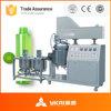 ZJR-150 garlic paste/ginger paste/chili paste making machine