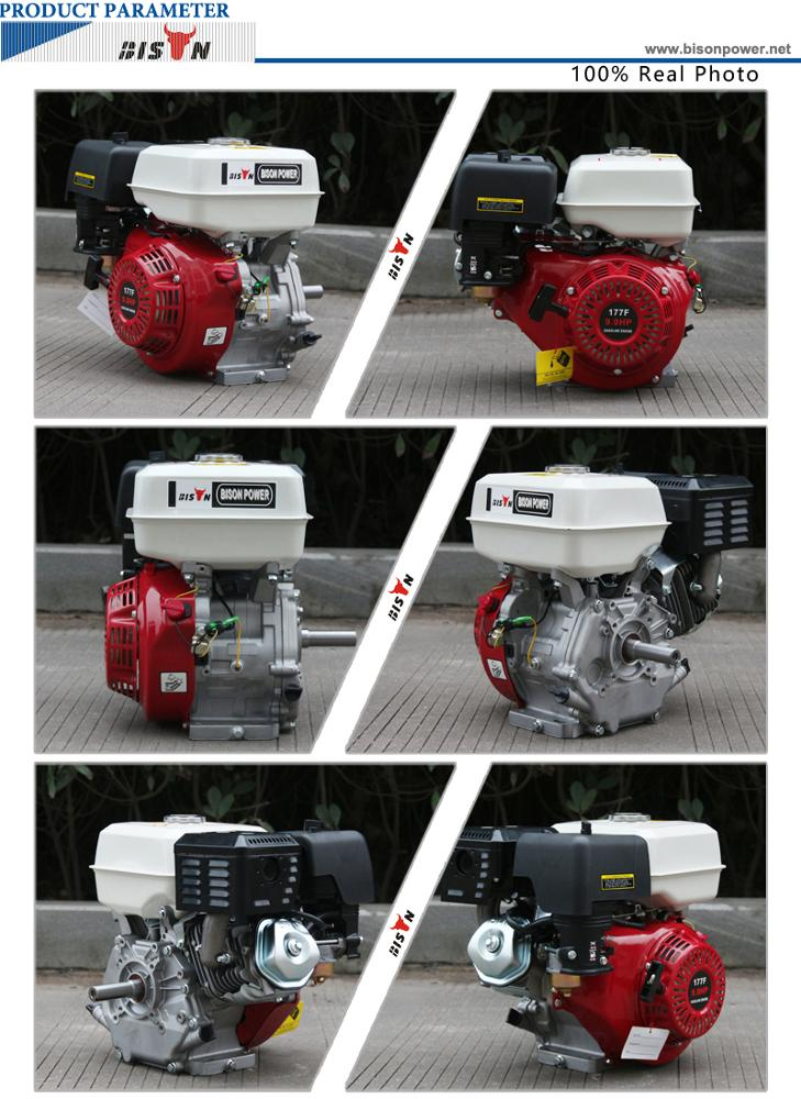 9HP petrol engine BS177F 2