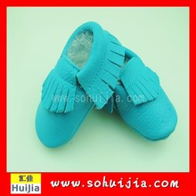 Prince of Dubai highly recommends new design Cool style high-grade tassel baby shoes