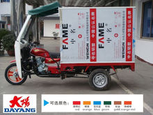 2015 hot sale high quality van cargo tricycle/bikes tricycles for sale
