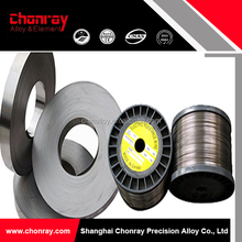 Fe-Cr-Al, Ni-Cr electrical resistance heating wire