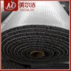 Strong Wear-resistant Pvc Floor Mat for Home And Office Use