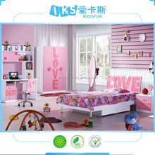 2015 FOSHAN furniture prices children bedroom set 8105