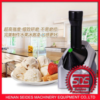 Professional technical teams used ice cream freezers/nestle ice cream/ice cream maker machine
