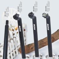 MTB Suspension Seatpost Carbon, Mountain Bike Seatpost