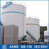 Stainless Steel Used Liquid Nitrogen Tanks with ASME Certificate