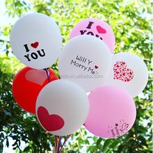 Wedding decoration balloon/Hot sale air helium balloon/Festival holiday printed balloon