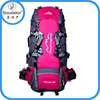 promotion mountain hiking climbing backpack bag , mountain climbing bag , promotion hiking backpack