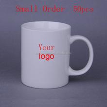 small order customize promotional ceramic mug/ceramic coffee mug