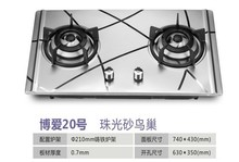 Stainless steel built-in 2 burners cooking gas stove/oven,cooking range with tempered glass,gas furnace