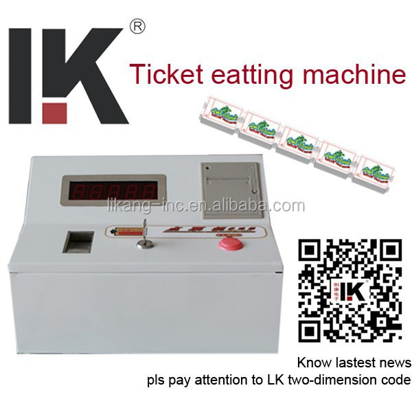 eater machine