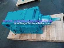 GUOMAO GMC Series Compact Large Output Torque Speed Reduction Gearbox