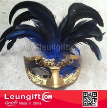 Masquera decorative face mask party mask with ostrich feather
