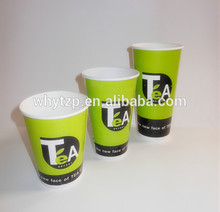 FOAM PAPER CUPS SUPPLIER IN SHARJAH