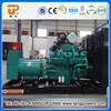 500kva generador diesel industrial