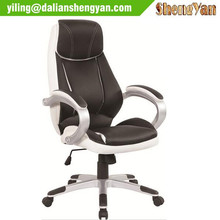 Ergonomic Mesh Office Chair with Arms