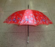 Honsen corporate giveaways,designer burqa,advertising product umbrella