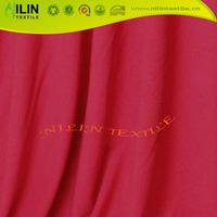 4 ways elastic fabric air jet loom stretch fabric trouser stretch fabric