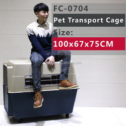 100x67x75cm pet cage & carrier, extra biggest size
