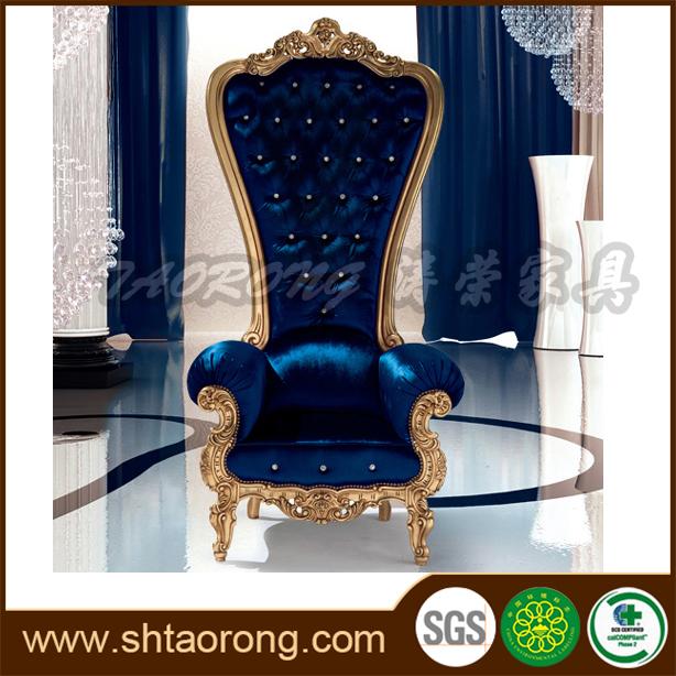 luxury wedding royal throne Royal Blue Throne