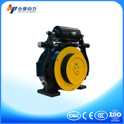 WTD1 375kg Drum Brake Elevator Parts gearless traction machine