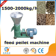 2013 new design complete chick feed pellet machine rice importers in uae ce approved HT-420