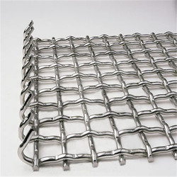High quality lowest price square hole crimped wire mesh ( Manufacture)