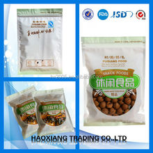 packaging for baked chicken food bag prinitng
