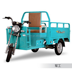 electric three wheel farming tricycle for cargo