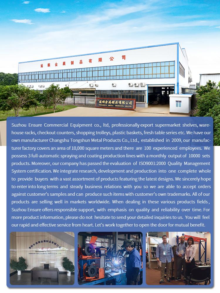 Gold Supplier China Custom Supermarket Shelf