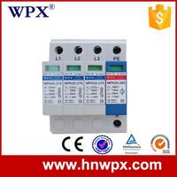 Imax 20KA / 40KA / 80KA /120KA, UC 275V / 320V / 380V / high low voltage protection