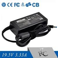19.5v3.33a power adaptor