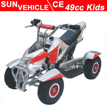 child ATV quad