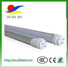 La venta de la fábrica!!! Nombre de marca de tubo de luz 18w tubo de luz led