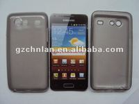 Good quality plain tpu case for Samsung Galaxy S advance i9070,many color to choose,accept paypal