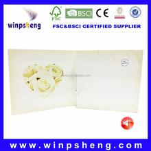 A4 Wedding invitation card paper / Custom Music invitation card