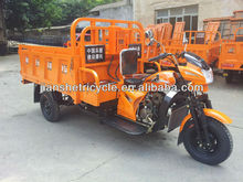 2014 gas motorcycle 3 wheel scooter with lifan engine