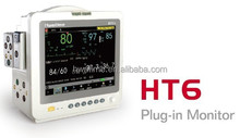 12.1inch plug in patient monitor nursing medical emergency oprating room parameter NIBP, IBP, tempt, etco2