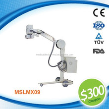 Innovative 100mA mobile radiography x ray machine, medical x ray system with cheap price MSLMX09-L