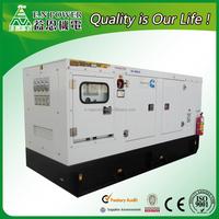 In Stock Silent canopy type diesel generator set price of 50kva