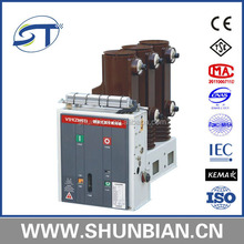 1600a/20ka with spring operating mechanism 1000mm width zn63 12kv sliding type vcb