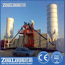 self loading small mobile concrete batching plant for sale with best quality