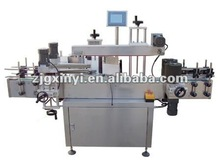 cooking oil filling machine/plant/machinery/line