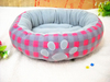 Pet products luxury dog bed