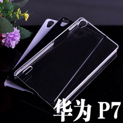 Factory Wholesale Price Hard Clear Transparent PC Crystal Case for Huawei Ascend P7