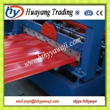selling 840 and other shape roll forming machinery,steel panel forming machine,rolling equipement of best price quality