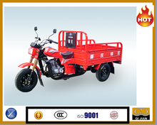 Three wheel motorcycle 3 wheel tricycle air cooling adult tricycle, pedal cargo tricycle, cargo tricycle with cabin
