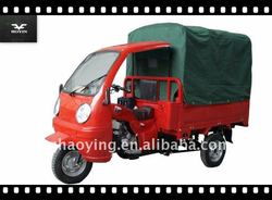 200cc cargo motorcycle (Item No.:HY200ZH-2H)