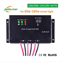 Waterproof 80W COB LED street light 24v 12v 20a solar charge controller