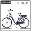 MOTORLIFE/OEM EN15194 2014 HOT SALE 36v 250w 26inch electric cargo bike